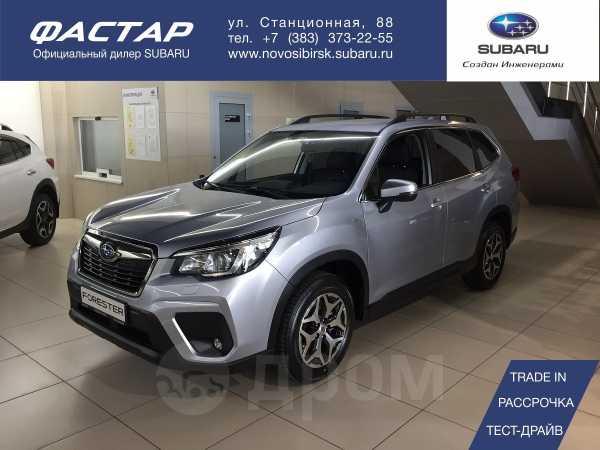 Subaru Forester, 2019 год, 2 099 900 руб.