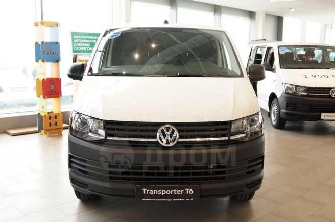 Volkswagen Transporter, 2019 год, 2 246 400 руб.