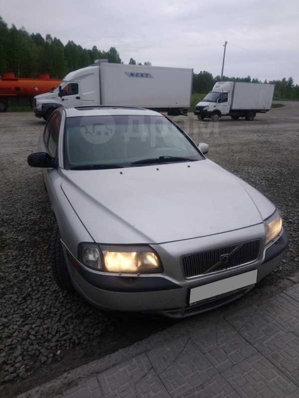 Volvo S80, 1998 год, 245 000 руб.