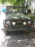 УАЗ 469, 1984 год, 40 000 руб.