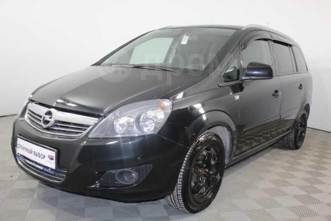 Opel Zafira, 2014 год, 677 600 руб.