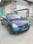 Renault Symbol, 2005 год, 135 000 руб.