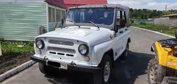 Яшкино 3151 2011