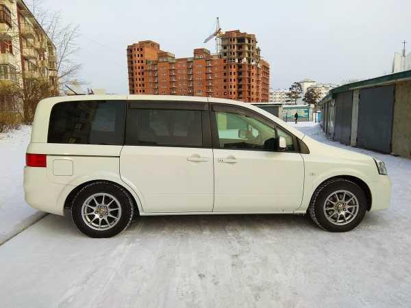 Nissan Lafesta, 2005 год, 550 000 руб.