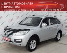 Нижневартовск X60 2013
