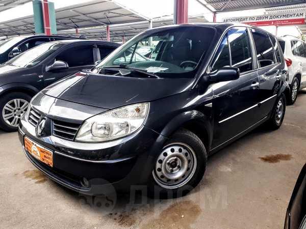 Renault Scenic, 2007 год, 335 000 руб.