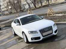 Audi S5, 2007 г., Кемерово