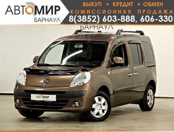 Renault Kangoo, 2012 год, 559 000 руб.