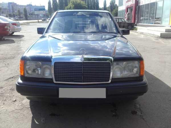 Mercedes-Benz E-Class, 1987 год, 279 000 руб.
