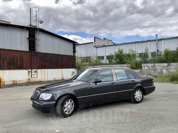 Mercedes-Benz S-Class, 1993 год, 215 000 руб.