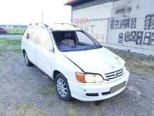 Минусинск Toyota Ipsum 1999