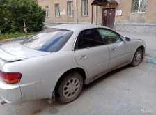 Новосибирск Corona Exiv 1997