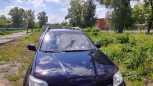 Mitsubishi Outlander, 2005 год, 485 000 руб.