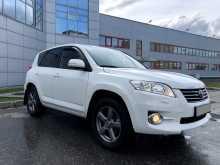 Екатеринбург Toyota RAV4 2012
