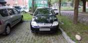 Toyota Corolla, 2002 год, 275 000 руб.