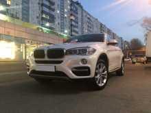 Владивосток X6 2015