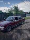 Nissan Cedric, 1988 год, 75 000 руб.
