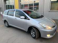 Улан-Удэ Toyota Wish 2005
