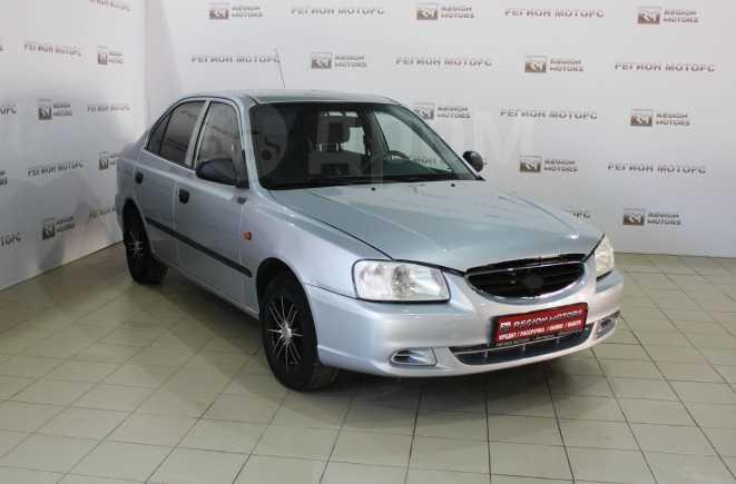 Hyundai Accent, 2008 год, 189 900 руб.