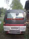 Mitsubishi Delica, 1993 год, 240 000 руб.