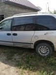 Plymouth Voyager, 1999 год, 150 000 руб.