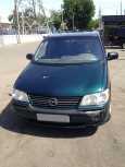Opel Sintra, 1998 год, 250 000 руб.