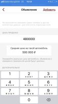 Kia Rio, 2012 год, 480 000 руб.