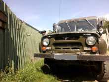 УАЗ 469, 1981