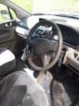 Mitsubishi Chariot Grandis, 2000 год, 250 000 руб.