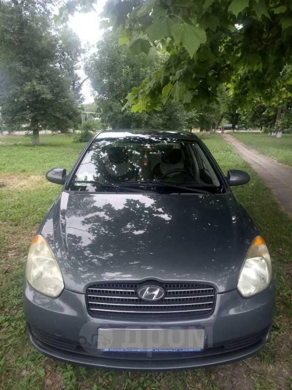 Hyundai Verna, 2008 год, 270 000 руб.