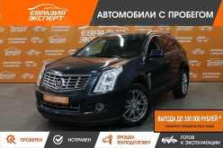 Омск SRX 2014