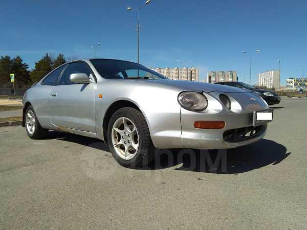 Toyota Celica, 1995 год, 65 000 руб.