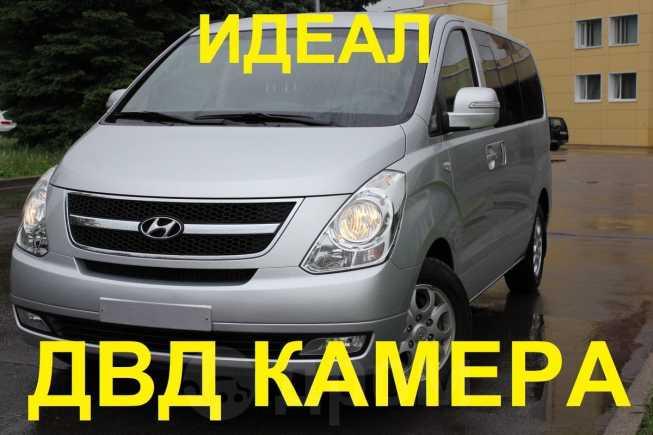 Hyundai Grand Starex, 2009 год, 799 000 руб.