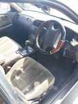 Toyota Chaser, 1996 год, 250 000 руб.