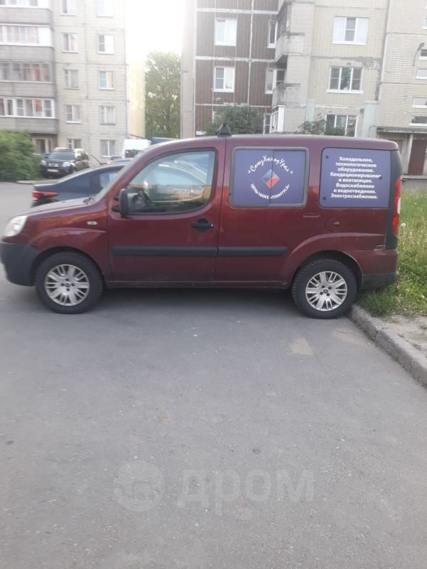 Fiat Doblo, 2013 год, 170 000 руб.