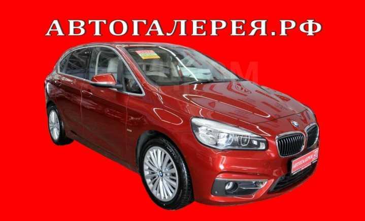 BMW 2-Series Active Tourer, 2017 год, 1 548 000 руб.