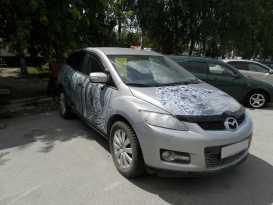Тольятти Mazda CX-7 2007