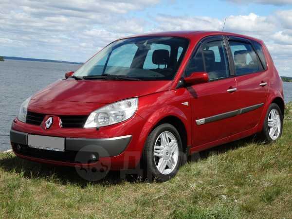 Renault Scenic, 2005 год, 279 000 руб.