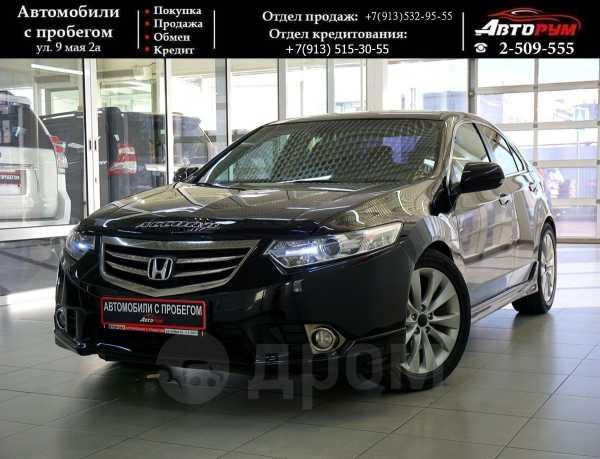 Honda Accord, 2011 год, 897 000 руб.