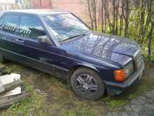 Прокопьевск 190 1988