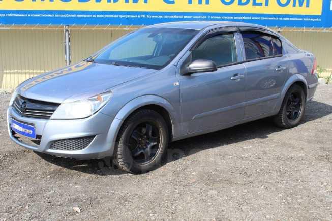 Opel Astra, 2008 год, 249 000 руб.