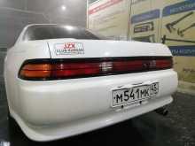 Курган Mark II 1993