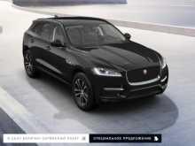 Краснодар Jaguar F-Pace 2019