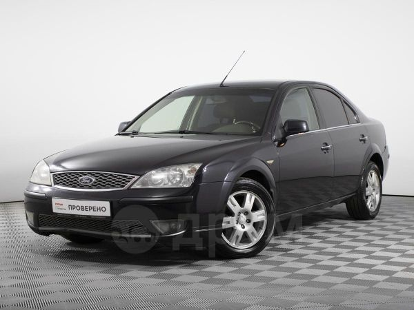 Ford Mondeo, 2006 год, 226 000 руб.