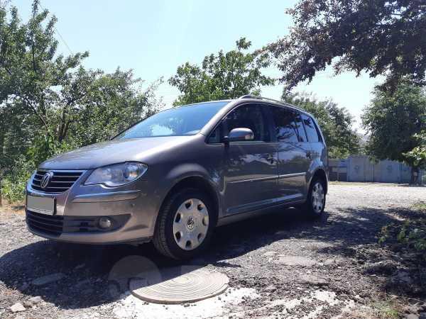 Volkswagen Touran, 2007 год, 420 000 руб.