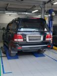 Lexus LX470, 2003 год, 820 000 руб.