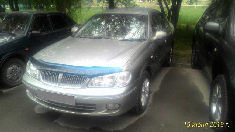 Nissan Bluebird Sylphy, 2002 год, 260 000 руб.