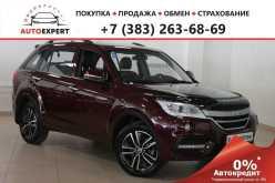 Новосибирск Lifan X60 2017