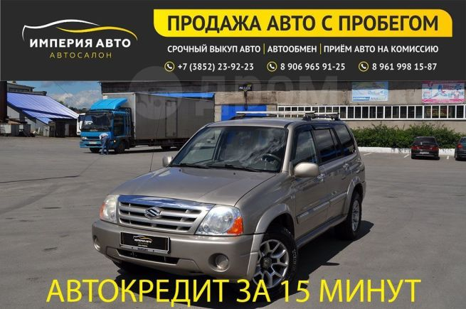 Suzuki Grand Vitara XL-7, 2005 год, 479 000 руб.