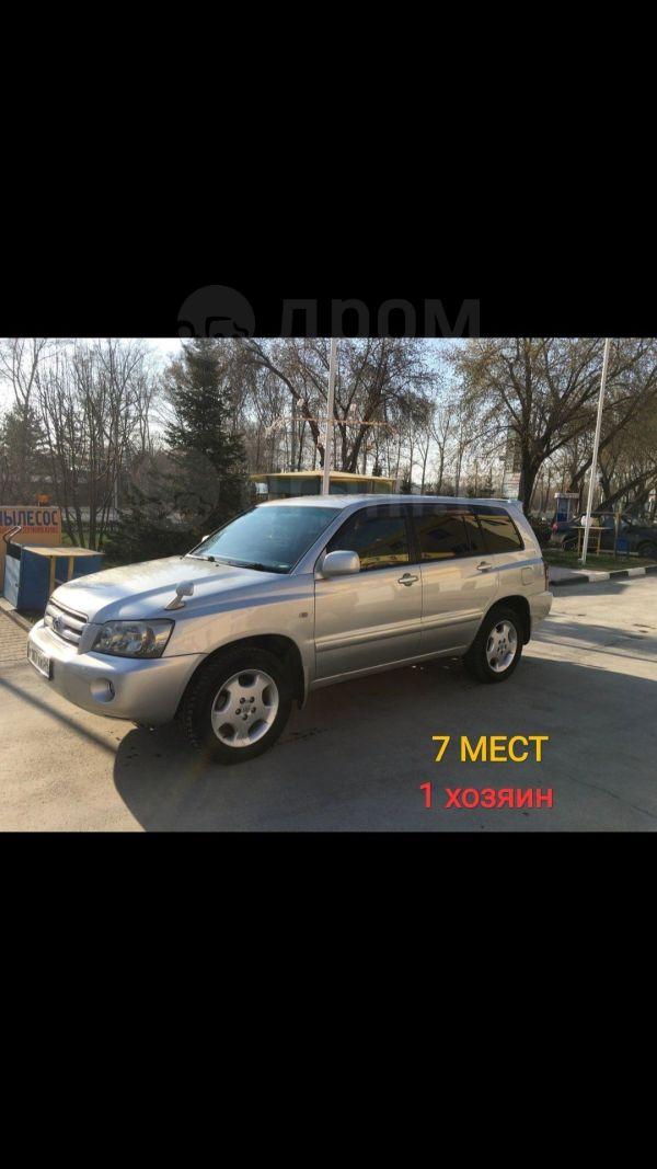 Toyota Kluger V, 2004 год, 715 000 руб.